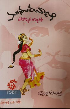 """Just listed our new """"Madhura Vani"""". Check it out!http://www.telugubooks.in/products/madhura-vani-1?utm_campaign=social_autopilot&utm_source=pin&utm_medium=pin"""
