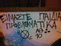 ειμαστε I Love You, My Love, Greek Quotes, Sadness, Lost, Wall, My Boo, Te Amo, Je T'aime