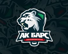 AK Bars (Snow Leopard) designed by Stanislav. Connect with them on Dribbble; the global community for designers and creative professionals. Bar Logo, Logo Sign, Cricket Logo, Panther Logo, Snow Leopard, Creative Logo, Cool Logo, Logo Design Inspiration, Business Logo