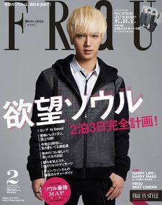 FRaU Magazine February Issue - SJ KRY