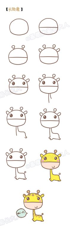 How to draw a giraffe, Daisy grew up in person from the matrix @