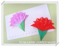 TWEETY ATELIER | Flat folded carnations for cards | Instructions: http://blog.naver.com/PostThumbnailView.nhn?blogId=sjrenoir=50017047805=37=#