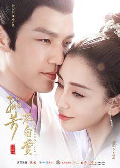 [Current Mainland Chinese Drama 2017] General And I 孤芳不自赏 - Mainland China - Soompi Forums