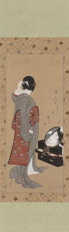 A mean man will kill a woman with his sword - Katsushika Hokusai - WikiPaintings.org