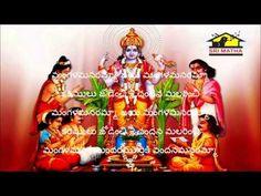 sri satyanarayanuni sevaku raramma with lyrics Marriage Songs, Hindu Mantras, Devotional Songs, Mp3 Song Download, Stretch Marks, Instrumental, Song Lyrics, Learning, Youtube