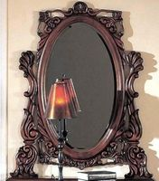 CR1500M Corina Small Oval Mirror in Dark Cherry