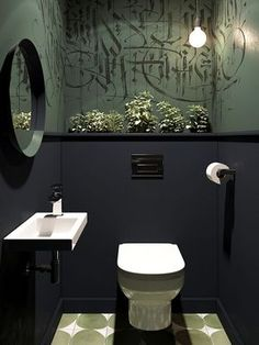 "20 ways to add plants in the bathroom Do you know the trend for bathroom equipment bathroom renovation? This ""quick fix"" for bathroom makeover overhaul will already become one of the biggest style trends for bathroom furniture and vanity Read more "" Bathroom Trends, Modern Bathroom, Small Bathroom, Bathroom Plants, Bathroom Sinks, Bathroom Toilets, Bathroom Renovations, Painted Bathrooms, Green Bathrooms"
