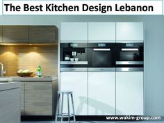 Make your dream kitchen a reality! Best Kitchen Design Lebanon by Wakim-Group. Kitchen cupboards, kitchen ledges, whether you are building another home or renovating. We provide for your exceptional service and helps you working on idea outline furniture and make the dream kitchen. Read More: http://wakim-group.com/about/