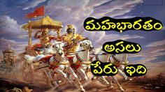 The original name of Mahabaratha