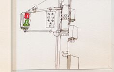 From my sketchbook by Simone Massoni, via Behance