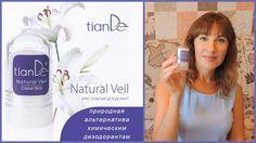 Природный дезодорант Алунит от TianDe  Мой видео-обзор   ТианДе отзывы