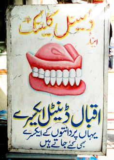 Can't read it, but I know what it says... Dentist in another language.