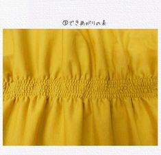 シャーリング - レディース服・帽子の型紙、ハンドメイド資材の販売 パターンのお店aviver