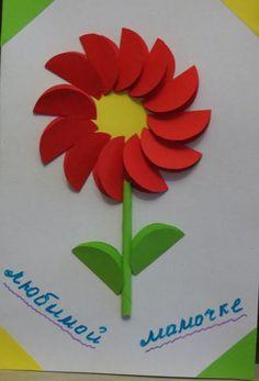 Поделки и открытки к дню матери в