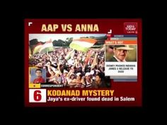 AAP's Sisodia Claims Twitter Hacking After Account Shared Anti-Anna Hazare Messsages - https://www.pakistantalkshow.com/aaps-sisodia-claims-twitter-hacking-after-account-shared-anti-anna-hazare-messsages/ - http://img.youtube.com/vi/gdNoYtg_KPU/0.jpg
