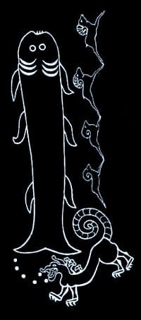 Drawing of a tattoo found on a frozen Scythian found in Russia