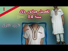 ae51683d72716 خياطة وتفصيل جبادور ولاد 14 سنة لرمضان الجزء الاول