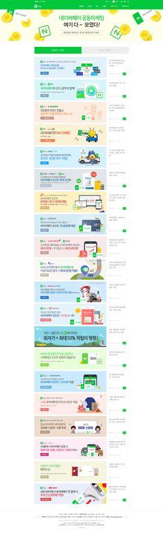 Pop Up Banner, Web Banner, Icon Design, Web Design, Mobile Banner, Event Banner, Promotional Design, Event Page, Event Themes