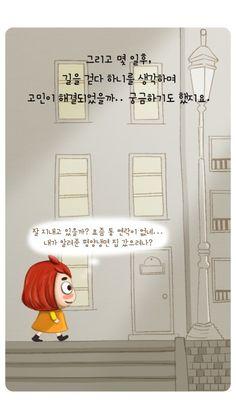 ⓒ Lilly 2040 essay illustration