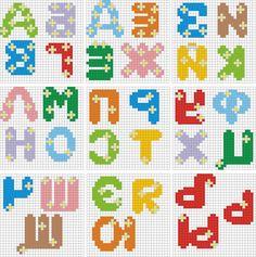 Термомозаика Hama Beads Pattern схема детское – Алфавит Русский