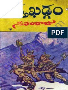 Its a Telugu horror novel. Novels To Read Online, Free Books Online, Reading Online, Movies Online, Free Books To Read, Free Pdf Books, Good Books, Free Novels, Book Sites