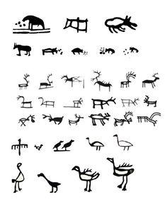 Ancient Tattoo, Aztec Art, Mountain Tattoo, Fishing Knots, Thinking Day, Viking Tattoos, Ornaments Design, Symbolic Tattoos, Prehistoric
