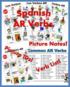 Spanish AR Verbs PICTURE Notes SET from Spanish the easy way! on TeachersNotebook.com (7 pages)  - Spanish AR verbs in picture form to help your students learn the meaning of the language without translation PLUS quiz in one package! This set contains 48 of the most common AR verbs taught in level 1 Spanish in two formats.