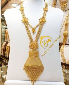 Gold Rings Jewelry, White Gold Jewelry, Gold Bangles, Gold Earrings Designs, Gold Jewellery Design, Indian Jewelry, Arabic Jewelry, Blouse Designs, Hijab Gown