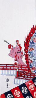 町家手拭 京の年中行事十一月「八坂の舞楽」