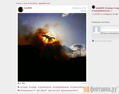 Пожары в Сибири - Происшествия - Фоторепортаж - Фонтанка.ру