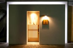 Light around entry wall.