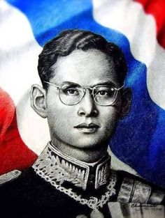 HM the King of Thailand