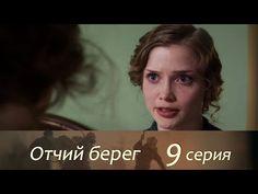Хорошие комедии Видео на Запорожском портале