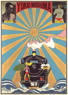 Tadanori Yokoo (b. 1936), The Aesthetic of the End, 1966.
