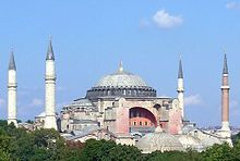 Hagia Sophia (one of the seven wonders of the world)