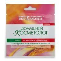Маска для лица Белкосмекс домашний Косметолог интенсивное увлажнение с гиалуроном и витаминным комплексом фото