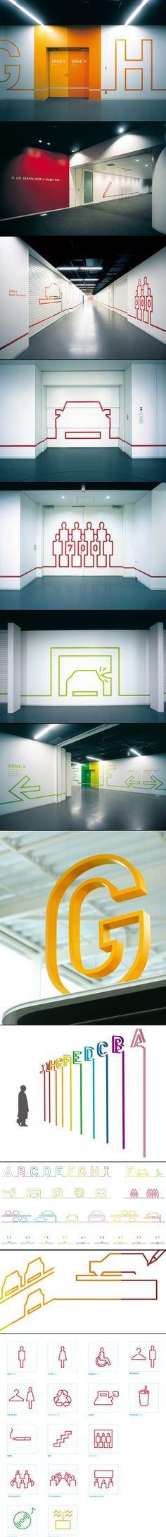 A simple line of color goes a long way! Nissan Design Center, Japan by Hiromura Design Office 2006 Signage Display, Signage Design, Branding Design, Office Signage, Office Branding, Environmental Graphic Design, Environmental Graphics, Desgin, Navigation Design