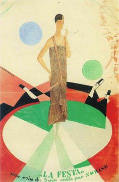 Rene Magritte 1925