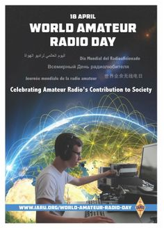 Every April radio amateurs worldwide take to the airwaves in celebration of World Amateur Radio Day. It was on this day in 1925 that the International Amateur Radio Union was formed in Paris. Radios, World Radio, Qrp, Short Waves, Ham Radio, Talk To Me, Communication, Social Media, Lettering