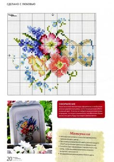 It's simple, free and blazing fast! Small Cross Stitch, Cross Stitch Books, Cross Stitch Cards, Cross Stitch Rose, Cross Stitch Samplers, Cross Stitch Flowers, Cross Stitch Designs, Cross Stitching, Cross Stitch Embroidery