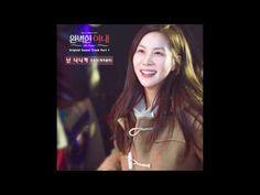 Jo Yoo Jin (조유진) - I Am What I Am (난 나니까) (Ms. Perfect OST Part 1) 완벽한 아내 OST - YouTube