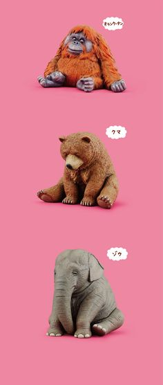 ZooZooZoo 第3弾 Animals Images, Zoo Animals, Cute Animals, Pottery Animals, Ceramic Animals, Japanese Toys, Animal Posters, Cute Little Things, Creature Feature