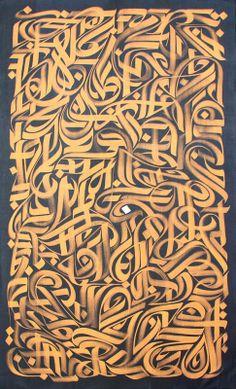 Vincent Abadie Hafez. Arabic calligraphy.