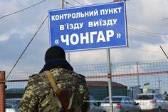 ют автомобили из Крыма на материковую Украину
