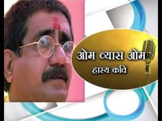 Hasay Mev Sehate with Om Vyas part 1