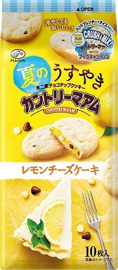 【高評価】不二家 夏のうすやきカントリーマアム レモンチーズケーキ 袋10枚の口コミ・評価・値段・価格情報【もぐナビ】