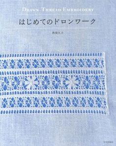 Dibujado el hilo de rosca del bordado patrones  libro