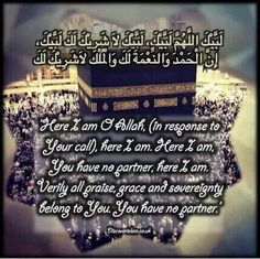 Umrah January 30th 2015 :)  To recite these verses and walk towards the Kaa'ba was truly the happiness moment of my life. Alhamdulilah