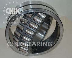 China High speed jinan city spherical roller bearing 23026CC/W33 with adaper sleeve supplier