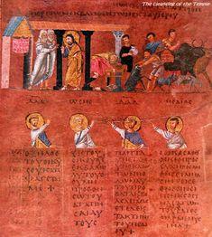 Codex Purpureus Rossanensis Cleansing of the Temple